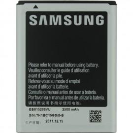 Batterie Galaxy Note N 7000 EB615268VU 2500 mAh