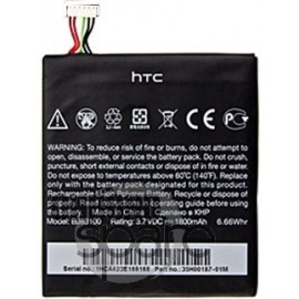 Batterie HTC One x